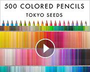 500 COLORED PENCILS TOKYO SEEDS Special Movie