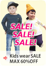 Kids wear SALE MAX 60%OFF