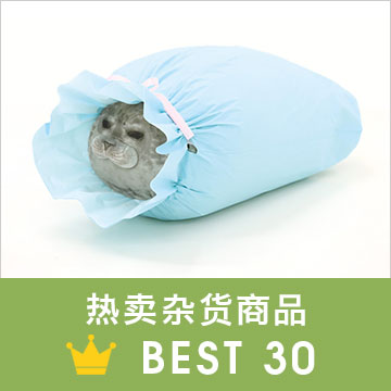 雑貨売れ筋 BEST 30