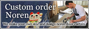 Custom order noren / We make your original shop noren.