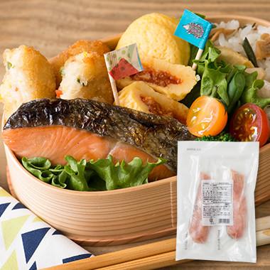 熟成鹽燒北海道三文魚