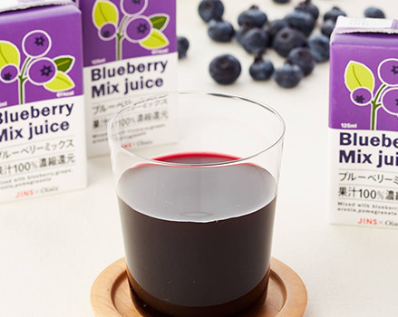Blueberry Mix Juice