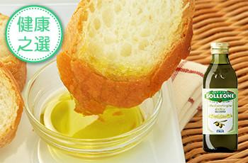 無雜質 初榨橄欖油