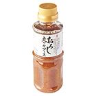 炸物沾醬食用一流 白蘿蔔蓉柚子醋 290g (大分縣製)