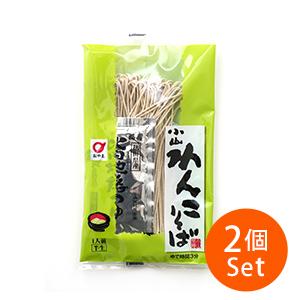 【3%OFF】最地道的日本麵食 半生蕎麥麵(附麵汁) 1人份 170g×2袋 (岩手縣製)