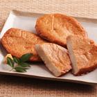 鮮味十足  竹筴魚餅 3塊 (静岡縣産)