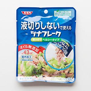 Non-oil Tuna Flake 50g (Miyagi)