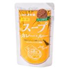 高熱明火熬製 中辣咖喱湯包 110g (青森縣製)