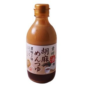 素麵和蕎麥麵必備 有機醬油芝麻麵汁 300ml (愛知縣製)