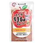 高熱明火熬製 甘口蘋果咖喱醬包 150g (青森縣製)