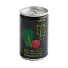 【Oisix出品】野菜汁50%+果汁50% 骨膠原青汁 160g (長野縣産)