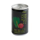 【Oisix出品】野菜汁50%+果汁50% 骨膠原青汁 160g (長野縣製)