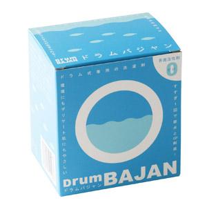 Drum式洗衣機専用Drum Bajan 600g