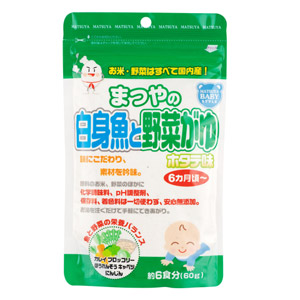 White Fish and Vegetables Porridge  60g(Scallop flavored)