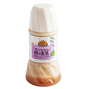 Onion Vegetable Dressing