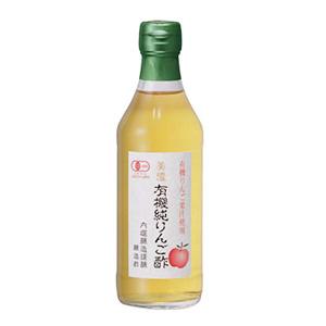 有機認証蘋果 美濃特選純蘋果醋 360ml (岐阜縣製)