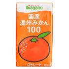 味道溫和甜美 温州蜜柑汁 125ml (山梨縣製)