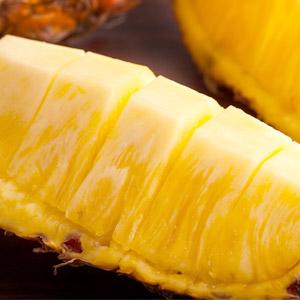 Pineapple 700g