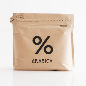 Coffee powder Mocha 200g Ethiopia