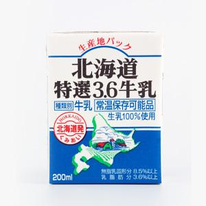 北海道特選3.6牛乳 200ml