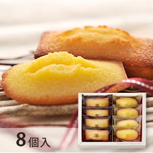 【40%OFF】銀座名店HENRI CHARPENTIER 法式杏仁蛋糕・瑪德琳貝殼蛋糕禮盒 (8個)(賞味期限13/3)