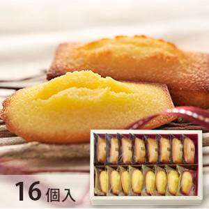 【50%OFF】銀座名店HENRI CHARPENTIER 法式杏仁蛋糕・瑪德琳貝殼蛋糕禮盒 (16個)(賞味期限15/3)