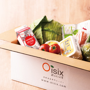 [For New Members] Vegetable box