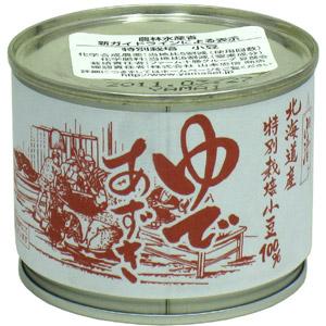 使用北海道紅豆 煮小豆(少甜)200g(富山縣産)