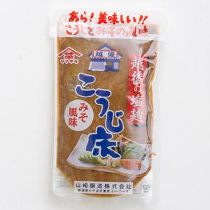 醃一晚肉即腍!味噌風味鹽麴 180g (新潟縣産)