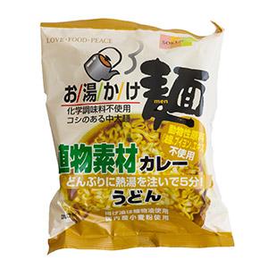 香濃彈牙3分鐘即食 植物咖喱烏冬 81g (埼玉縣製)