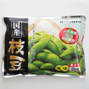枝豆の王様冷凍秘伝枝豆
