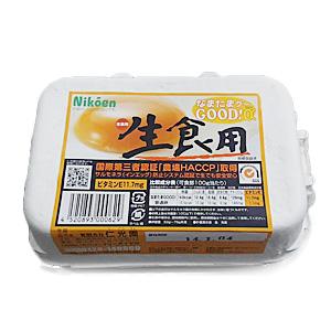 【可生食】維他命E多10倍 濃厚白雞蛋 6隻 (富山縣産)