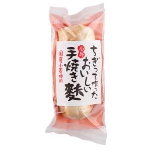 日本國産小麥烤麩 18g (奈良縣産)