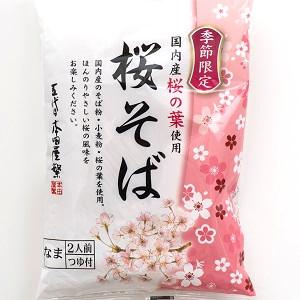 自家打磨蕎麥粉 櫻花蕎麥麵 320g (島根縣製)