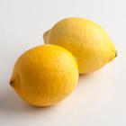 自製炎夏特飲必備 廣島檸檬 2個 200g (廣島縣產)