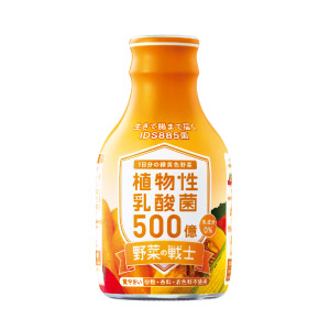 Vegetable Warrior Yellow 100g (Shiga)