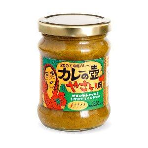 咖喱の壺 原味萬能咖喱醬 220g (斯里蘭卡製)