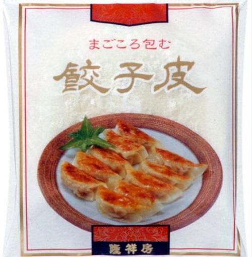 隆祥房特選麵粉 餃子皮 25塊 (愛知縣製)