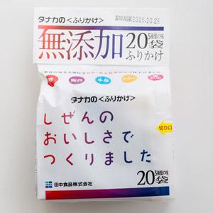 五種天然味道 小包拌飯調味料 40g (広島縣製)