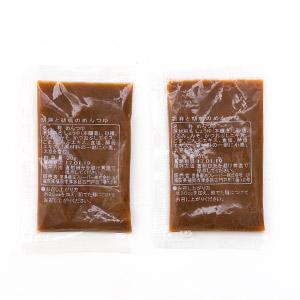 令拉麵烏冬更濃香 芝麻核桃醬 2包 60g (福島県製)