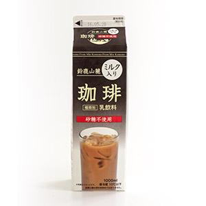 香醇幼滑可口 無糖牛奶咖啡 1L (三重縣製)