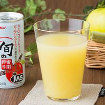 密閉壓搾製法 青森蘋果汁 195g (青森県製)