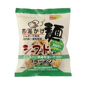 【無味精即食麵】 海鮮鹽味泡麵 73g (埼玉縣製)