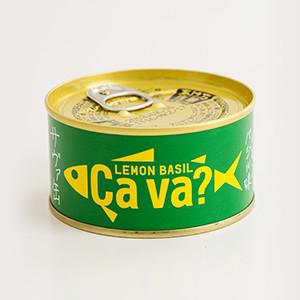 清新檸檬羅勒 橄欖油浸鯖魚 170g (岩手縣製)