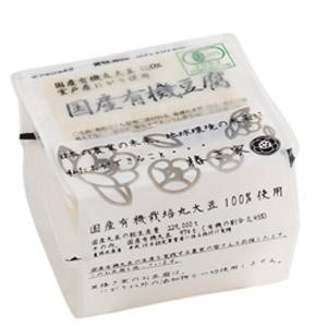 100%有機栽培丸大豆 日本國産有機豆腐(2盒裝)(広島縣産)