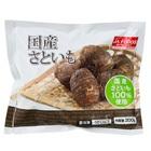 輕鬆料理 冷凍去皮里芋 200g (宮崎縣製)