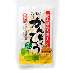 天然日晒 無漂白葫蘆乾 30g (栃木縣製)