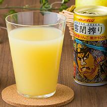 蘋果王國 青森睡魔祭繪圖 鮮香蘋果汁 195g (青森縣製)