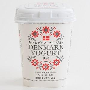 たべるデンマークヨーグルト無糖500g
