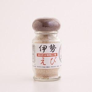 彷如龍蝦親臨現場 伊勢龍蝦鹽 1瓶 50g (三重縣製)